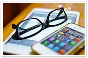 スマートフォンやタブレット端末にも対応