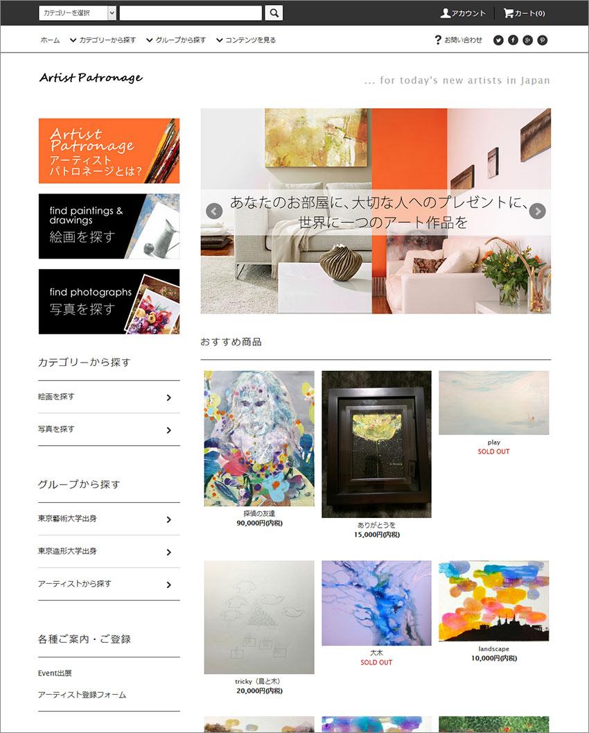 art-room2-850